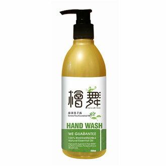 【伊蓮娜小舖】檜舞綠茶洗手露350ml*~純淨溫和,洗後柔嫩,讓您洗手、護手同步完成