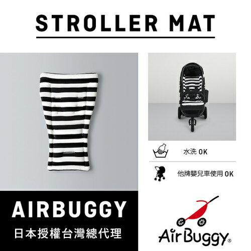 AirBuggy 嬰兒推車坐墊