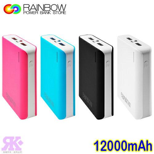Rainbow彩虹 經典行動電源-12000mAh-贈USB-LED燈 (RB-BP-023)