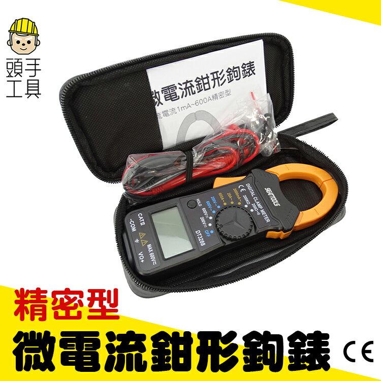 《頭 具》精密微電流鉗形鉤錶 交流電流1mA~600A 電壓測量 MDCM3288