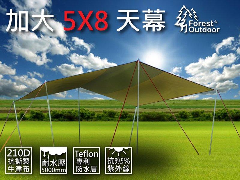 【【蘋果戶外】】Forest Outdoor TP-580 210D加大5x8 SP配色4角天幕(速可搭嘉隆)