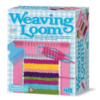 【4M 創意 DIY】Weaving Loom 創意編織機