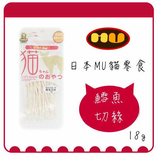 +貓狗樂園+ 日本MU【鱈魚切絲。18g】60元 - 限時優惠好康折扣