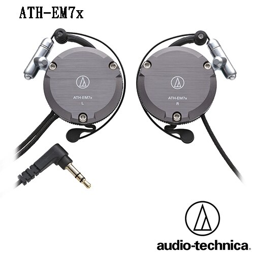 <br/><br/>  audio-technica 鐵三角 ATH-EM7x (贈硬殼收納盒) 金屬機殼耳掛式耳機<br/><br/>