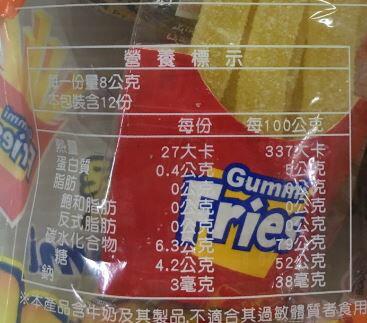 呦皮 超值組合餐(QQ軟糖)(96g/包) [大買家]