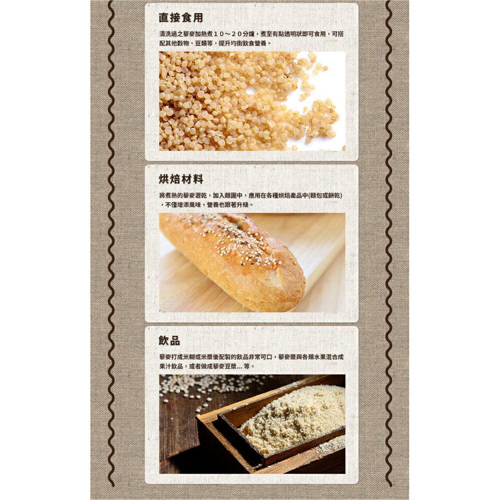 藜麥QUINOA2入 699免運組【每日優果】白藜麥 | 紅藜麥 | 黑藜麥 | 彩虹藜麥★提供超強飽足感、高鈣、低糖、低脂,不含麩質、零膽固醇,可有效降低澱粉攝取量,並補充均衡營養★ 6