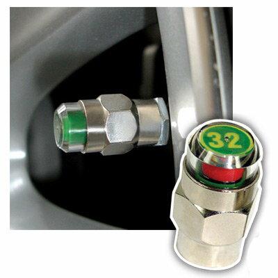 權世界汽車百貨用品:權世界@汽車用品安伯特ANBORTEH胎壓偵測氣嘴蓋32psi(一組2入)ABT369