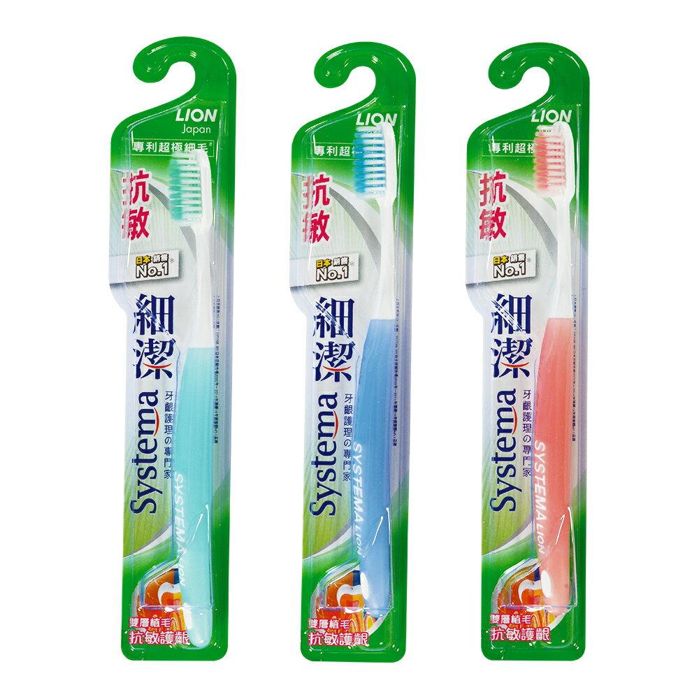 【獅王】細潔抗敏牙刷 0