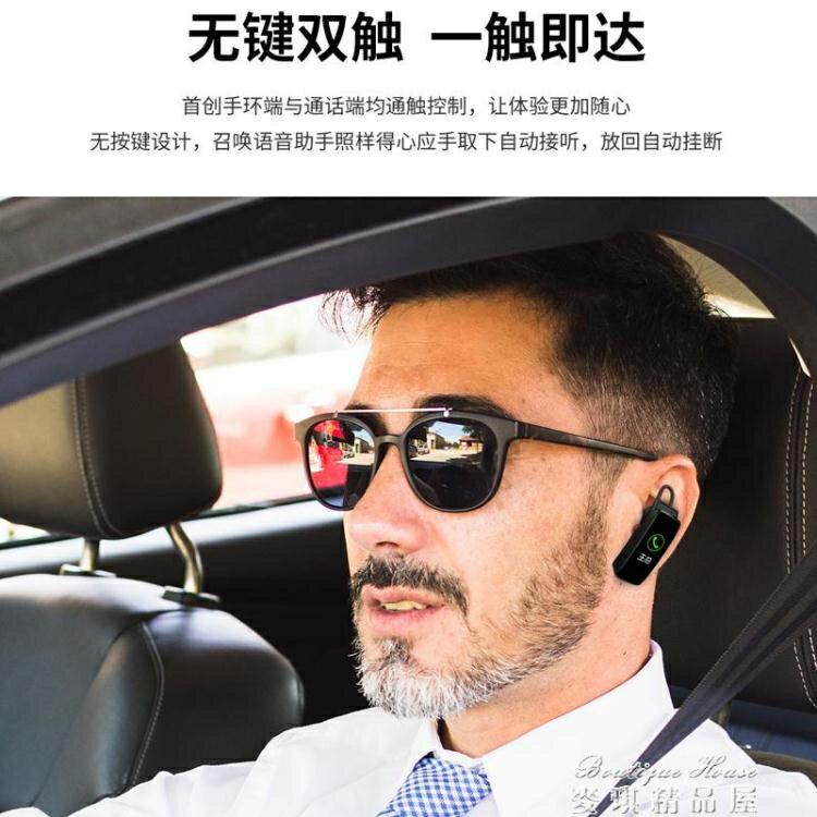 智慧手環 華為通用智慧手環藍芽耳機二合一可通話接打電話手腕分離式運動   新年钜惠