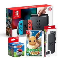 【NS 任天堂】Switch 紅藍主機 + Lets GO 伊布遊戲片 + 原廠 精靈球 Plus 控制器 + 主機收納包 黑色 附螢幕保貼【三井3C】