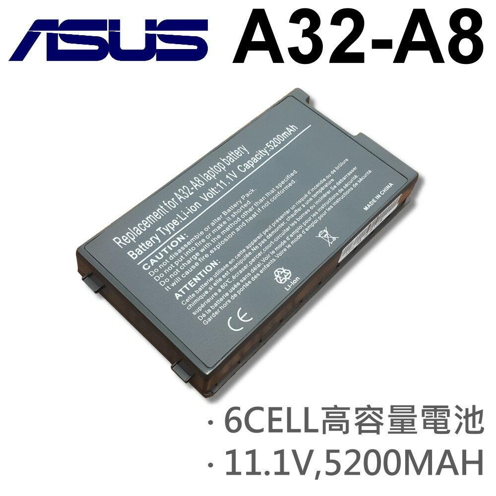 ASUS 華碩 A32-A8 日系電芯 電池 A8 Series A8Dc A8F A8Fm A8H A8He A8J A8Ja A8Jc A8Je A8Jm A8Jn A8Jp A8Jr A8Js ..