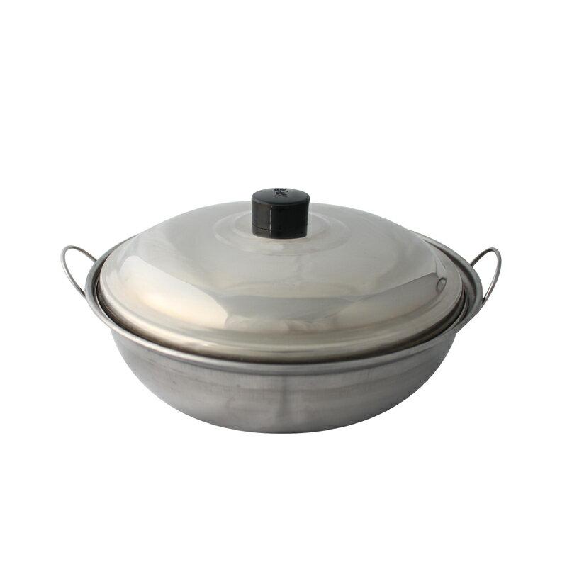 附蓋(大)酒精鍋組