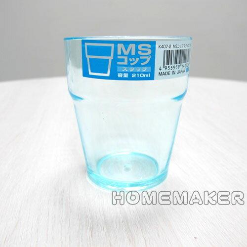 家的新衣:透明塑膠杯_JK-75473