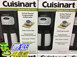 [COSCO代購] CUISINART THERMAL COFFEE MAKER 雙層不銹鋼保溫壺 美式咖啡機 DCC-1150TW _C111019