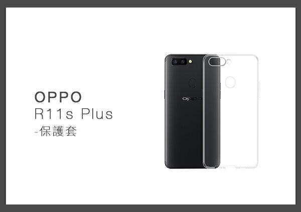 OPPOR11sPlus清水套手機保護套(密封袋裝)