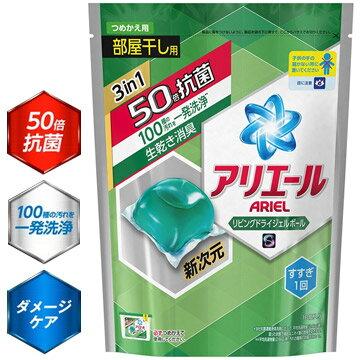 【日本P&G】50倍抗菌洗衣膠球-綠色352g/18顆(補充包)