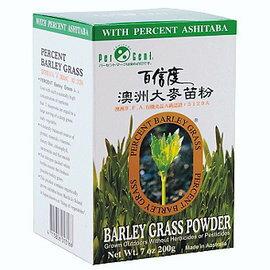綠源寶 百信度澳洲大麥苗粉