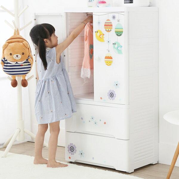 Nicegoods 生活好東西:【+O家窩】貝格雙開門式兒童吊掛衣櫃-奇蹟之旅-DIY(置物櫃抽屜櫃塑膠衣桿懸掛)