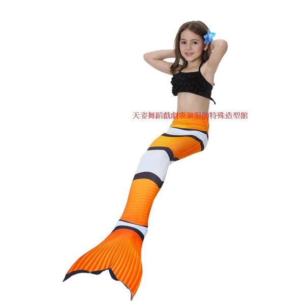 MER015天姿訂製款兒童款熱帶魚印花美人魚公主造型服裝