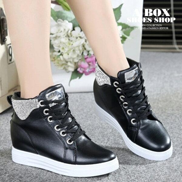 格子舖:【KP827】綁帶休閒鞋懶人鞋6.5CM厚底隱形內增高PU皮革材質2色