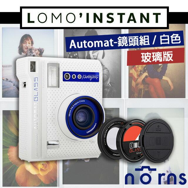 Norns 【Lomo'Instant Automat拍立得相機 白色玻璃版鏡頭組】lomography 底片相機 無限重曝 全自動快門 顏色濾片