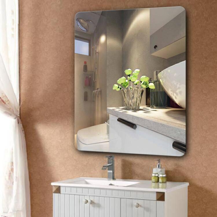 浴室鏡無框 70*90圓角 洗手間衛浴鏡衛生間鏡橢圓壁挂鏡子化妝鏡歐式   凡客名品