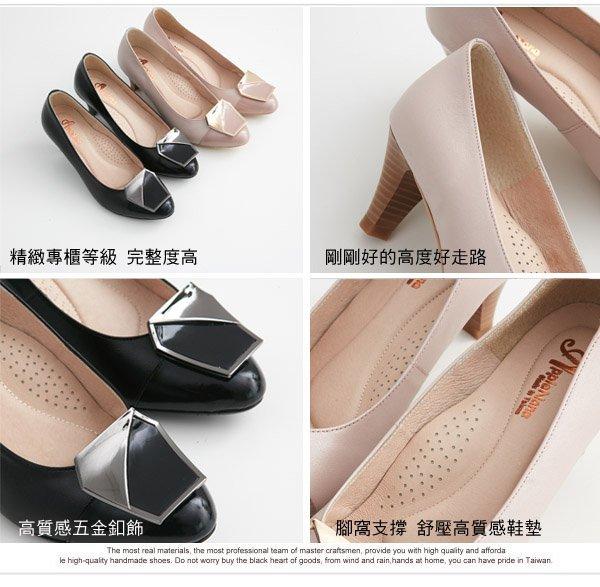 AppleNana蘋果奈奈【QC130431380】鑽石防空洞撞色軟Q支撐鞋墊真皮高跟鞋 1