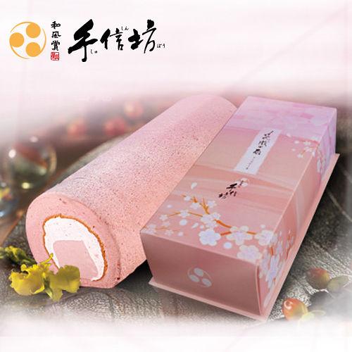 京都芋雪捲1入+雪泡芙1盒