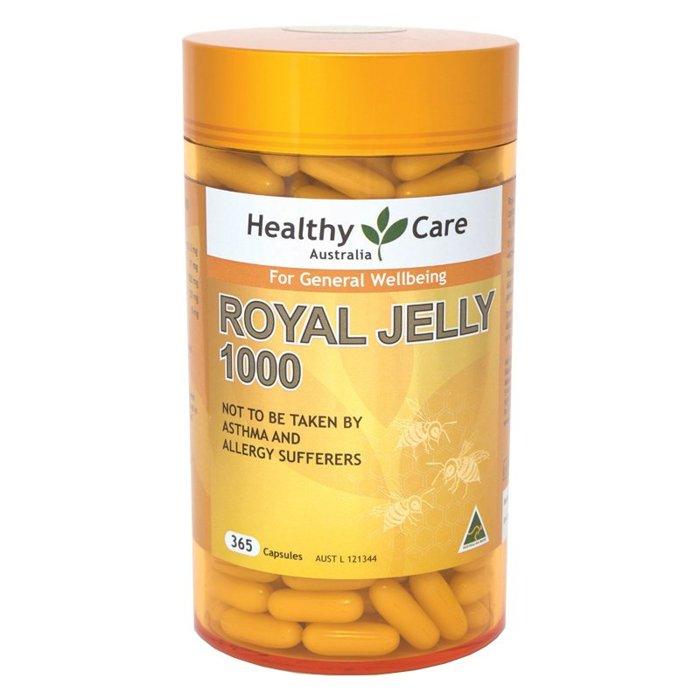*現 貨* Healthy Care 頂級蜂王乳/蜂王漿 1000mg 365顆