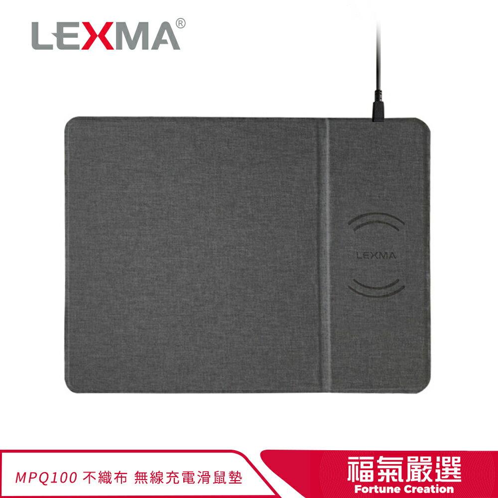 LEXMA MPQ100 不織布 無線充電滑鼠墊