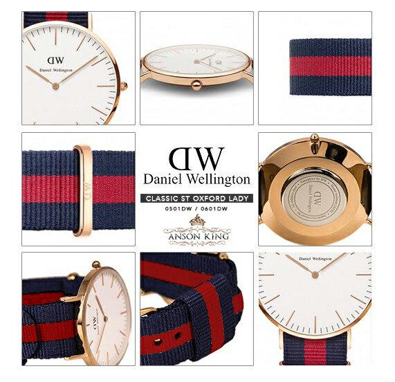 瑞典正品代購 Daniel Wellington 0501DW 玫瑰金 尼龍 帆布錶帶 女錶 手錶腕錶 36MM 2