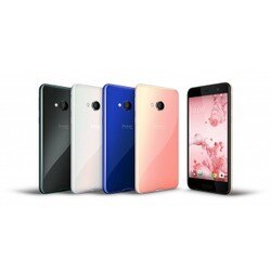 HTC U Ultra 128G~買就送原廠大禮包(行動電源+皮套)