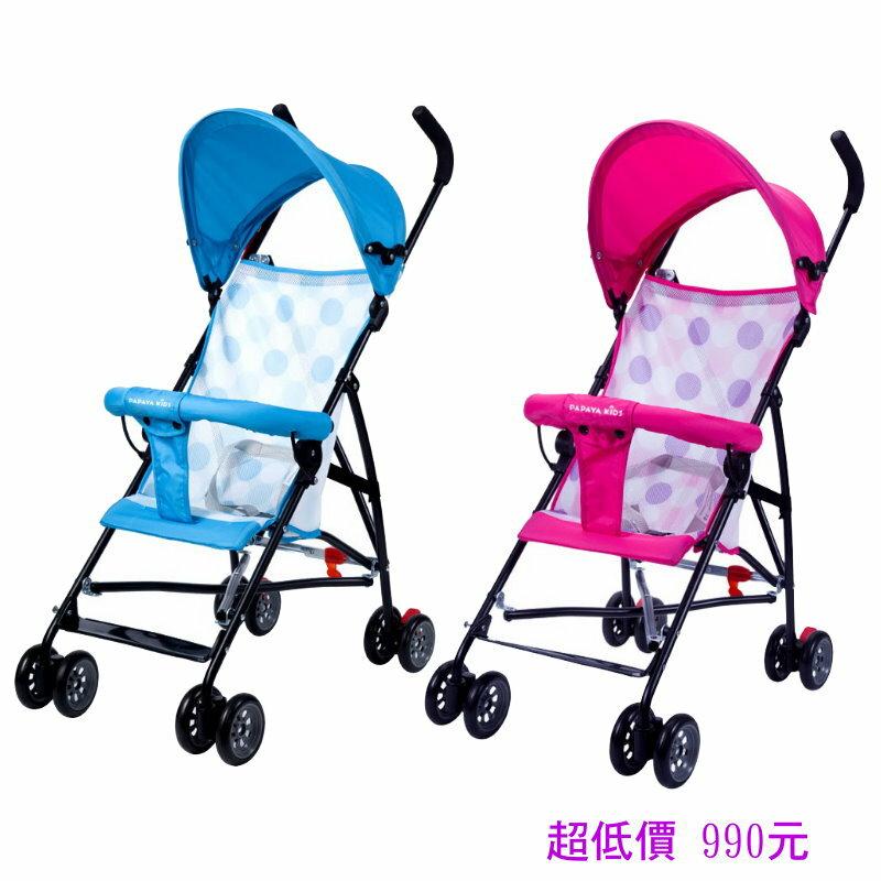美馨兒* PAPAYA KIDS-P01C輕便傘車((圓點藍/圓點粉)(無法平躺)990 元