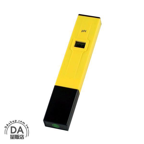 《DA量販店》樂天最低價 電子式 PH 酸鹼 測試筆 酸度筆 酸度計 水質檢測器 (34-1109)