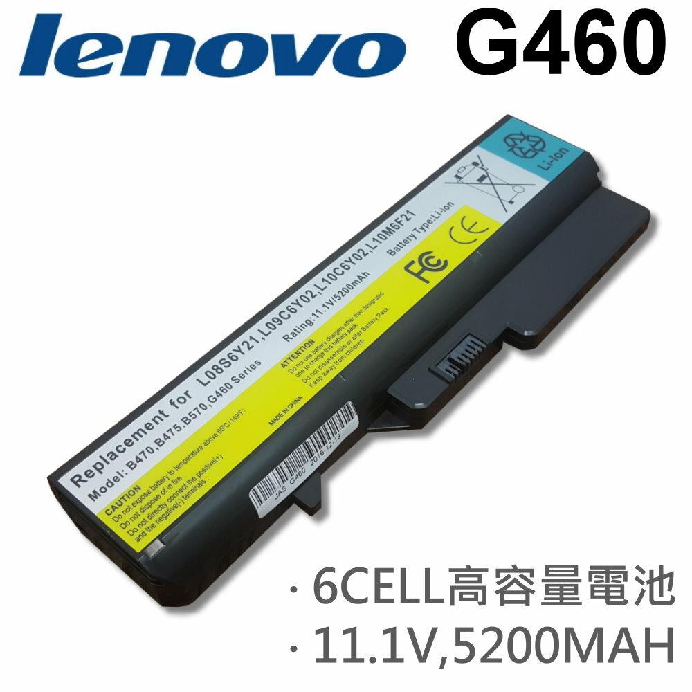 LENOVO G460 日系電芯 電池 G460A G460AL G460G G460G G460L G465 G465A G560 G560A