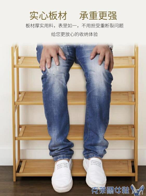 鞋架多層簡易防塵家用經濟型組裝家里人門口小鞋柜實木多功能 MKS快速出貨