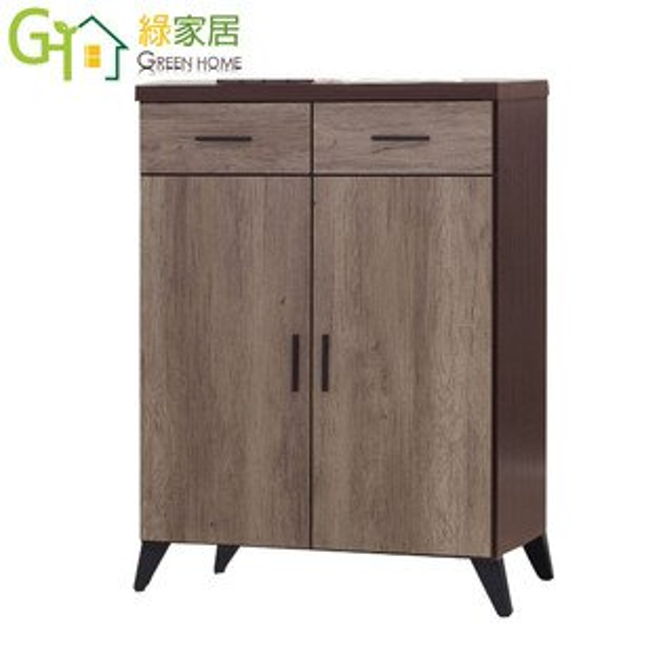 【綠家居】蓋洛亞時尚2.7尺木紋二抽雙門鞋櫃玄關櫃