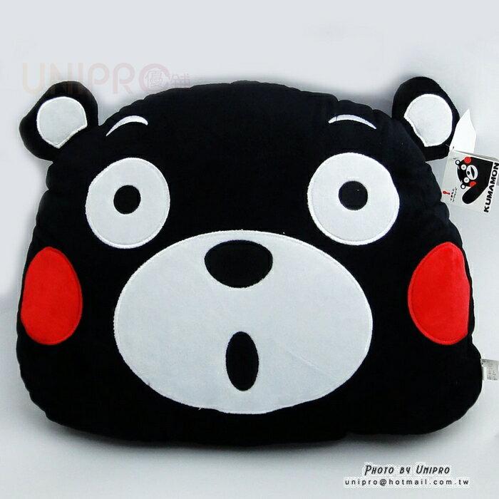 【UNIPRO】 熊本熊 KUMAMON Oh! 哦 頭型 絨毛 抱枕 午安枕 靠枕 正版授權