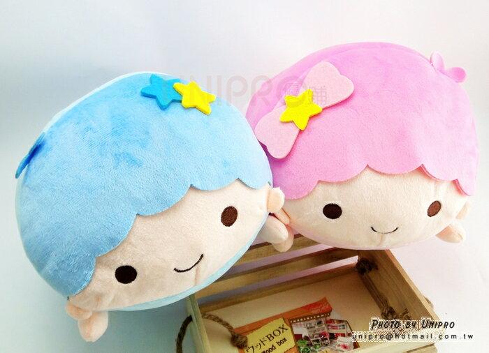 【UNIPRO】雙子星 KIKI LALA 疊疊樂 圓柱枕 長枕 抱枕 雙星仙子 三麗鷗正版授權