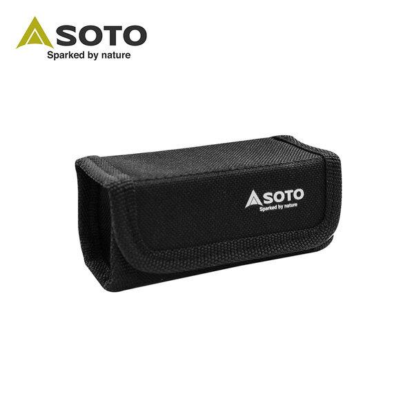 SOTO高山爐收納包SOD-320CS