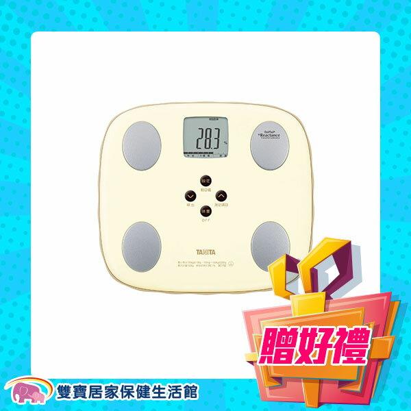 【贈好禮】塔尼達 體脂肪計 TANITA七合一體脂計(蜜瓜黃)BC-752