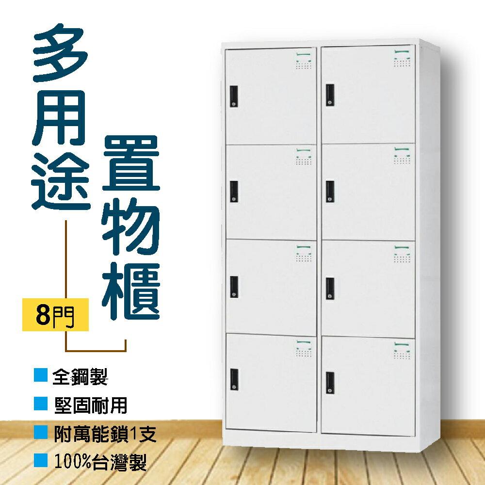 【 IS空間美學 】多用途鋼製置物衣櫃(6門) 3色可選 HDF-BL-2508