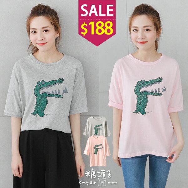 ★原價350特價188★糖罐子鱷魚兔子印圖落肩圓領上衣→預購【E50330】
