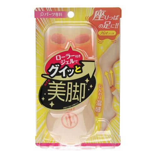 【百倉日本舖】日本製美腿按摩器 小腿按摩器