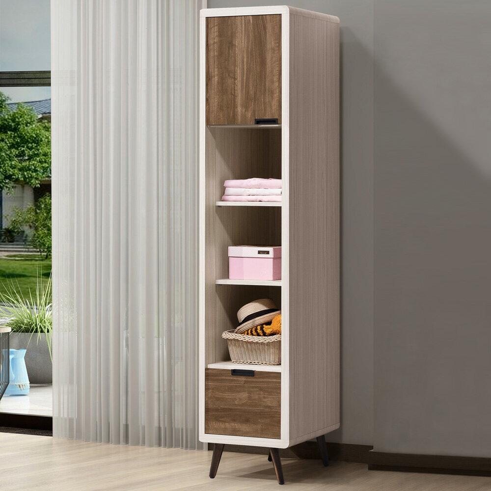 法閣1.4尺半開放衣櫃❘衣櫥/收納櫃/衣物收納【YoStyle】