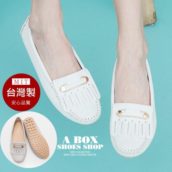 【KT118】豆豆鞋 圓頭包鞋 小白鞋 皮革材質 舒適耐磨豆豆底 MIT台灣製 2色