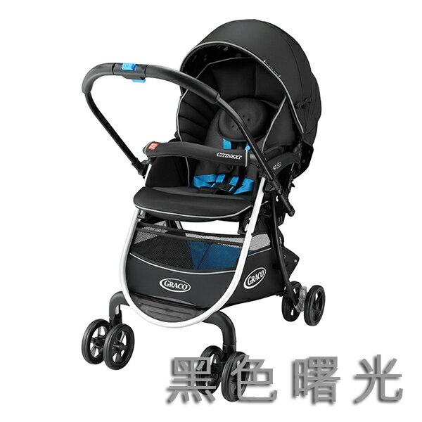 【領券7380】Graco - CITINEXT CTS 豪華休旅 購物型雙向嬰幼兒手推車 1