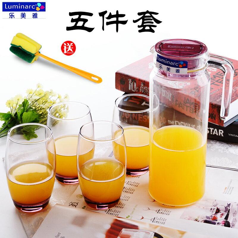 樂美雅玻璃杯套裝冷水壺透明耐熱杯子創意水具茶杯水杯牛奶杯家用1入