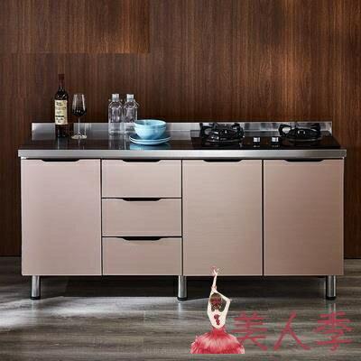 流理台 簡易櫥櫃不銹鋼經濟型廚房櫃子灶台櫃櫥櫃一體組裝廚櫃