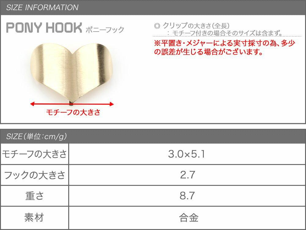 日本CREAM DOT  /  俏皮愛新髮叉 髮簪  /  a03654  /  日本必買 日本樂天直送(1190) 6